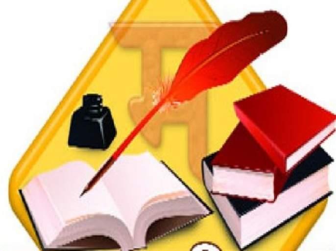 literature on child; highlight & introduction about family from 'Minoo's Manogat' | चिमुरड्यांचे संवादकाव्य पुस्तकरुपातच; 'मिनूचे मनोगत'मधून कुटुंबाची ओळख