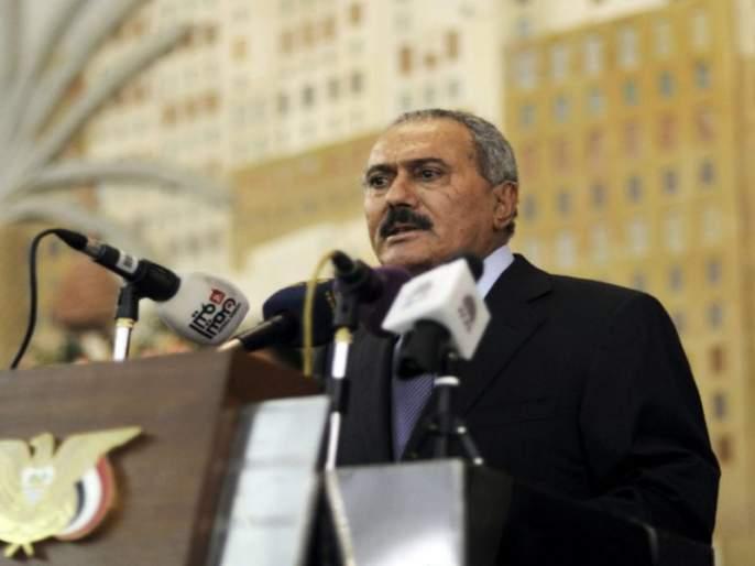Ali Abdullah Saleh's assassination and problem of Yemen | अली अब्दुल्लाह सालेह यांची हत्या आणि धगधगता येमेन