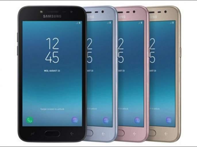 Samsung Galaxy J2 Pro (2018) announced | सॅमसंग गॅलेक्सी जे२ प्रो (२०१८)ची घोषणा