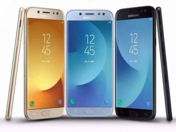 Samsung Galaxy J7 Max and J7 Pro gets cheap!   सॅमसंग गॅलेक्सी J7 Max व J7 Pro झालेत स्वस्त !