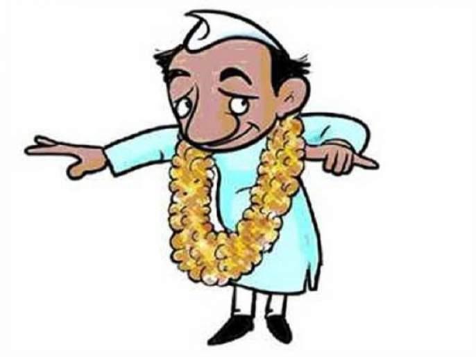 On 29th December, the 56 newly elected Sarpanchs will take office in Kankavli taluka | कणकवली तालुक्यातील 56 नवनिर्वाचित सरपंच स्वीकारणार 29 डिसेंबर रोजी कार्यभार