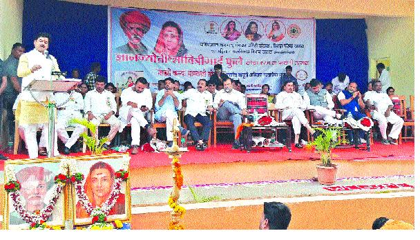 Set up independent university of women in Naigav | नायगावला महिलांचे स्वतंत्र विद्यापीठ उभारावे