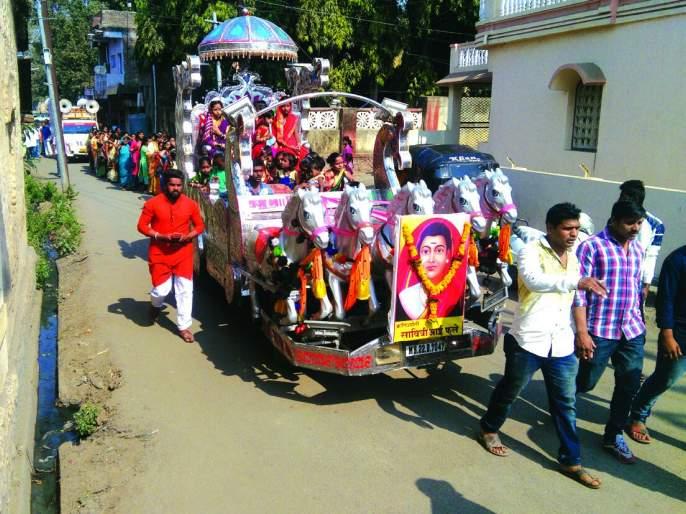 Revolutionary Savitribai Phule Jayanti in Washim!   क्रांतीज्योती सावित्रीबाई फुले जयंती: 'जय ज्योती जय क्रांती'च्या जयघोषाने वाशिम शहर दणाणले !