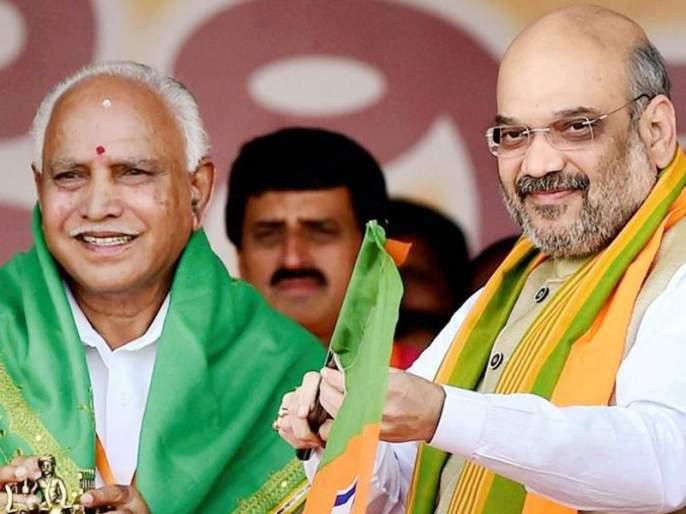 Karnataka Election: Yeddyurappa promises farm loan waiver in 1 2 days | Karnataka Result: भाजपाची चलाख खेळी... शपथ घेताच येडियुरप्पांनी केली मोठी घोषणा