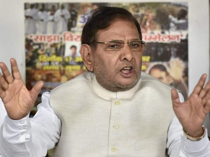 Vice-President Sharad Yadav and Ali Anwar's Rajya Sabha membership canceled | उपराष्ट्रपतींनी केले शरद यादव आणि अली अन्वर यांचे राज्यसभा सदस्यत्व रद्द