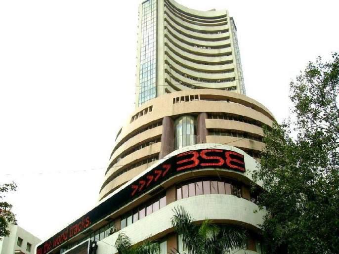 Sense of the stock market | शेअर बाजारात नरमाईचा कल