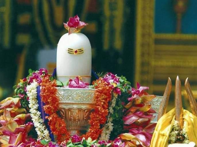 Shivratri 2018: do-not-do-these-things-on-shivratri   Mahashivratri2018: महाशिवरात्रीला 'या' 12 गोष्टी करू नका!
