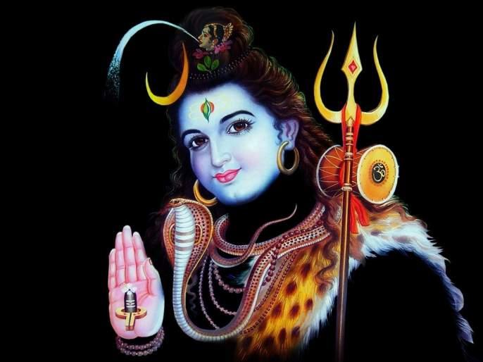 Mahashivratri's great posthumous period from midnight 12.12 am to 1 pm | महाशिवरात्रीचा महानिशिथकाल मध्यरात्री १२.१२ पासून १ वाजेपर्यंत