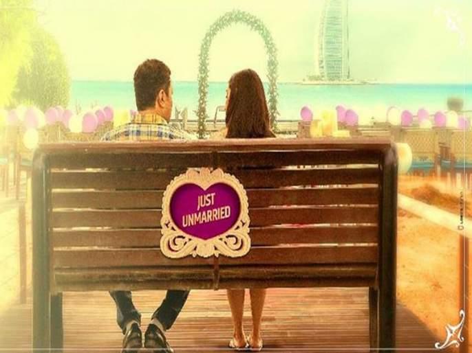 Subodh Bhave-Shruti Marathe's Next Is A Wedding Drama | चक्क 'शुभ लग्न सावधान' चित्रपटाची छापण्यात आली लग्नपत्रिका !