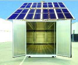 Release of concessions for solar energy generation in Goa, policy approved | गोव्यात सौरऊर्जा निर्मितीसाठी सवलती जाहीर, धोरण मंजूर