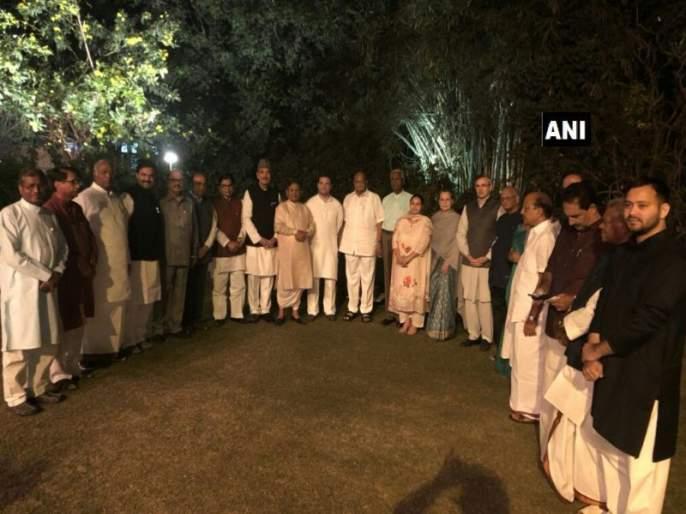 dinner hosted for opposition parties by Sonia Gandhi | सोनिया गांधींची डिनर डिप्लोमसी, शरद पवारांसह दिग्गज प्रादेशिक नेत्यांची उपस्थिती