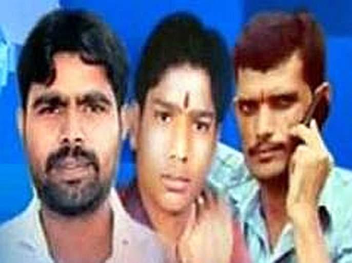 Ahmednagar,district,sonai,three,murder,case,nashik,court,result | अहमदनगर जिल्ह्यातील सोनई तिहेरी हत्याकांडाचा १५ जानेवारीला निकाल