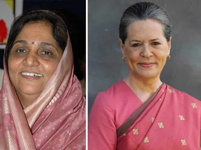 Sonia Gandhi borrow Rs 120 from her driver for outgoing Congress Rajya Sabha MP Rajani Patil   महाराष्ट्रातील 'या' खासदारासाठी सोनिया गांधींनी ड्रायव्हरकडून 120 रूपये घेतले उसने
