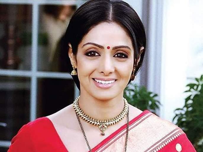 Sridevi dies at age 54 in Dubai | बॉलिवूडची 'चांदनी' श्रीदेवी यांचे पार्थिव आज मुंबईत आणणार