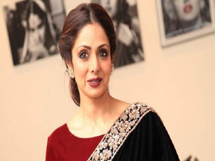 RIP Sridevi: Whenever she becomes a celebration ...!   RIP Sridevi : 'ती'च्या जाण्याचाही सोहळा होतो तेव्हा...!