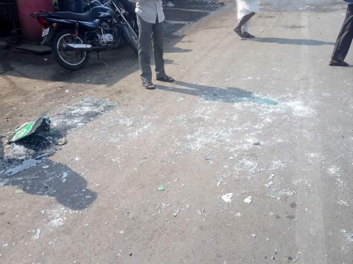 The Bhima-Koregaon case was closed in Ahmednagar district, vehicles collapsed | भीमा-कोरेगाव प्रकरणी अहमदनगर जिल्ह्यात ठिकठिकाणी बंद, वाहनांची तोडफोड