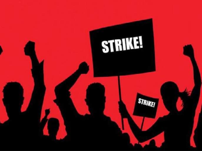 3 thousand activists from the district of attackball marchas   हल्लाबोल मोर्चास जळगाव जिल्ह्यातून 3 हजारावर कार्यकर्ते जाणार