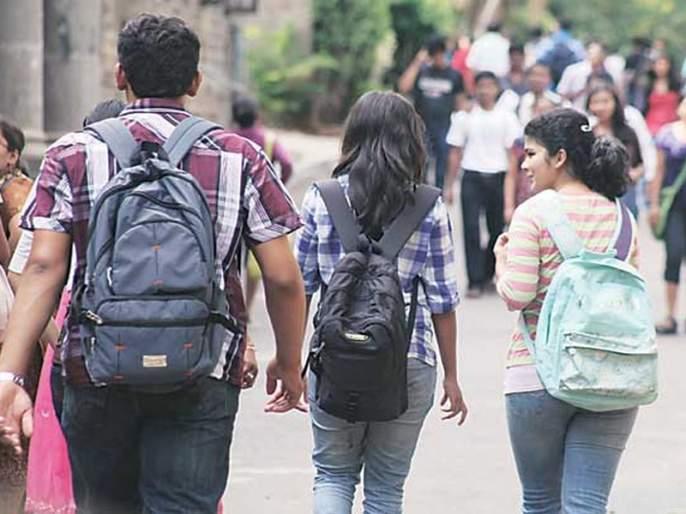 The government will pay half the rates of Maratha and Kunabi students | मराठा, कुणबी विद्यार्थ्यांचे निम्मे शुल्क सरकार भरणार