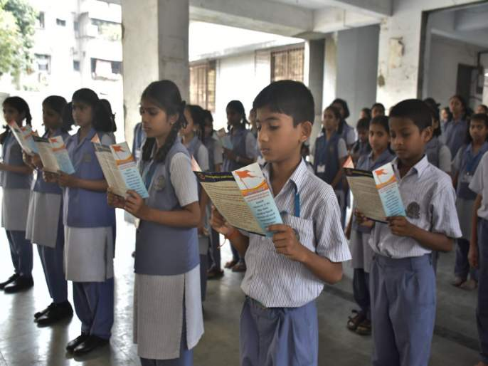 In Thane at the same time, Vandemaataram will travel around 5,000 students at the same time | ठाण्यात एकाच दिवशी, एकाच वेळी पाच हजार विद्यार्थ्यांचे घुमणार वंदेमातरमचे सूर