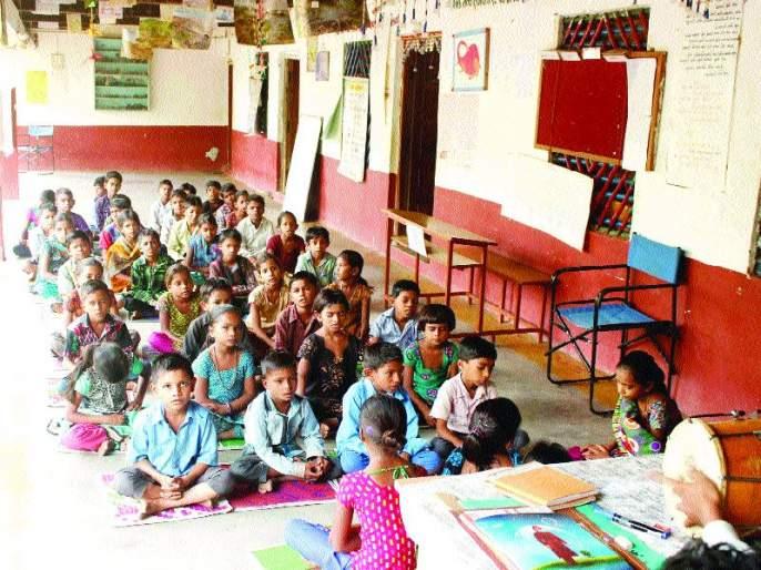 Zip Only tribal students in school | जि.प. शाळेत फक्त आदिवासी विद्यार्थी