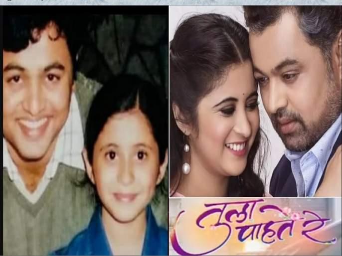 Subodh Bhave Birthday Special: Tula Pahate Re costar gayatri datar called Subodh bhave as dada   Subodh Bhave Birthday Special : सुबोध भावेला दादा म्हणते त्याची ही नायिका