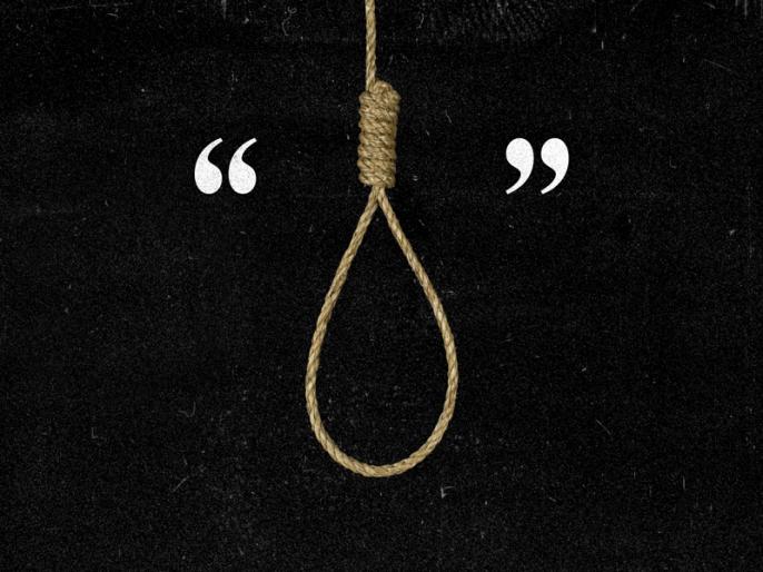 Suicide commits suicide by taking stock of the stock market | शेअर बाजार गडगडल्याने वृद्धाने गळफास घेऊन केली आत्महत्या