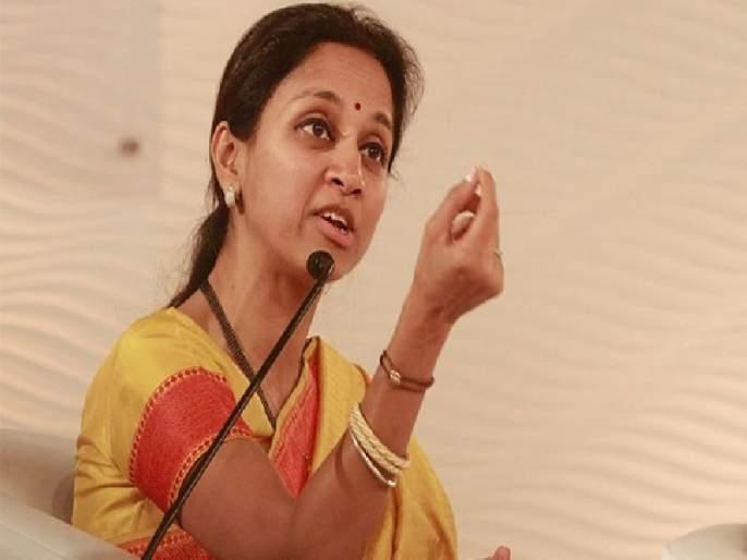 BJP Government Khotarde - Supriya Sule | भाजपा सरकार खोटारडे - सुप्रिया सुळे