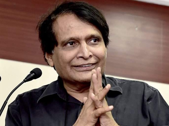 Aadhaar will get 2.5 crore jobs | 'आयुष'मुळे मिळणार अडीच कोटी रोजगार