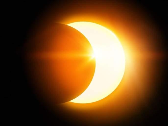 surya grahan 2018: year's first solar eclipse will be beneficial to these 'four' zodiac signs | सूर्यग्रहणानंतर 'या' चार राशींच्या व्यक्तींचं फळफळणार नशीब