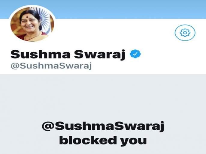 Sushma Swaraj blocked me- Pratapsingh Bajwa's allegations | सुषमा स्वराज यांनी मला ट्वीटरवर ब्लॉक केलं; प्रतापसिंह बाजवा यांचा आरोप