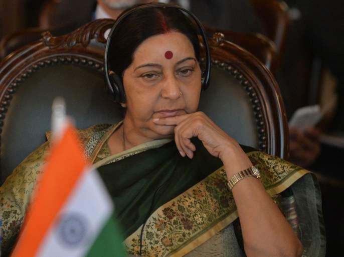 Will there be a cricket match in India or Pakistan? Sushma Swaraj made clear | भारत - पाकिस्तानमध्ये क्रिकेट सामने होणार की नाही ? सुषमा स्वराज यांनी केलं स्पष्ट