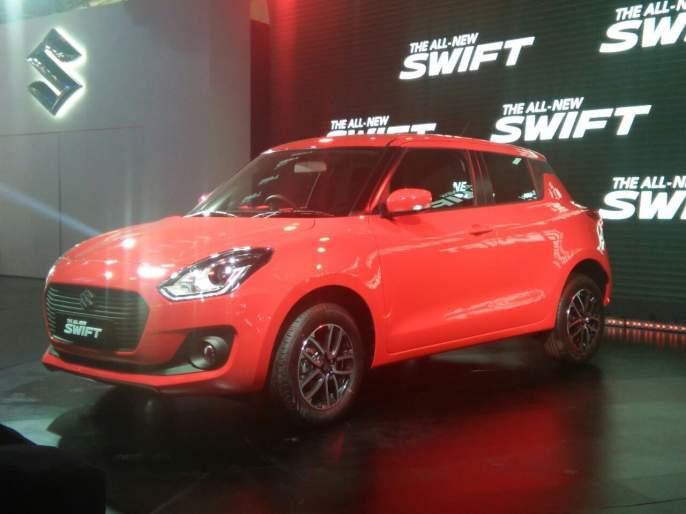 Auto Expo 2018: Third generation stylish look Swift launch, know the price   Auto Expo 2018: थर्ड जनरेशनची स्टायलिश लुक असलेली स्विफ्ट लाँच, जाणून घ्या किंमत