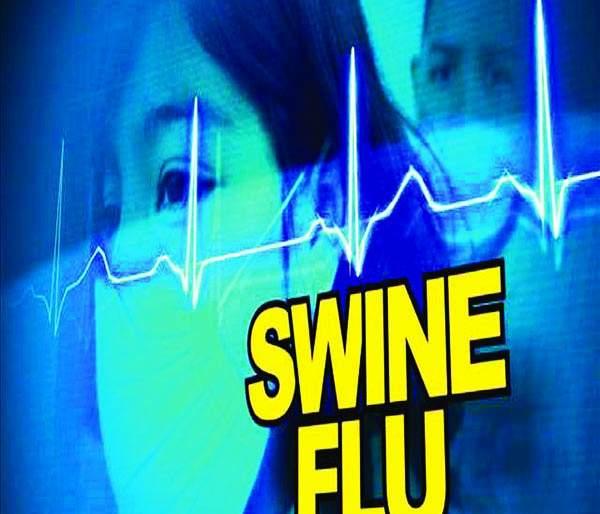 Woman dies of swine flu; Treatment delayed | महिलेचा मृत्यू स्वाइन फ्ल्यूने; उपचारात दिरंगाई