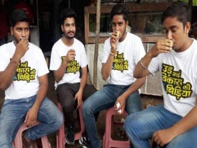 'The development of chandiya' ... Congress' new slogan after 'development became insane'; 35 lakh T-shirts will be available | 'उड गई विकास की चिडीया'... 'विकास वेडा झाला'नंतर काँग्रेसचा नवा नारा; ३५ लाख टी-शर्ट वाटणार