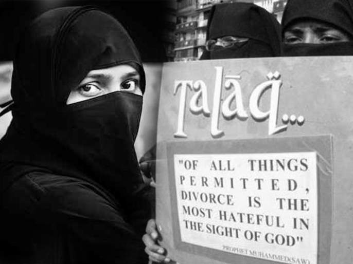 Triple Talaq Bill Faces Rajya Sabha Test Today   Triple Talaq Bill: 'रामानेही सीतेला सोडलं होतं, मग इस्लामलाच लक्ष्य का करता?'