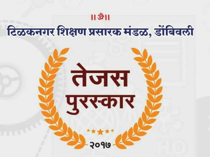 Anant Deshpande will be honored with the Dombivlit Tejas Award   अनंत देशपांडे यांना डोंबिवलीत तेजस पुरस्काराने सन्मानीत करण्यात येणार