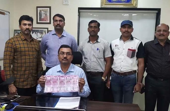 Two lakh 31 thousand rupees fake notes seized in Thane | दोन लाख ३१ हजार रुपयांच्या बनावट नोटा ठाण्यात हस्तगत