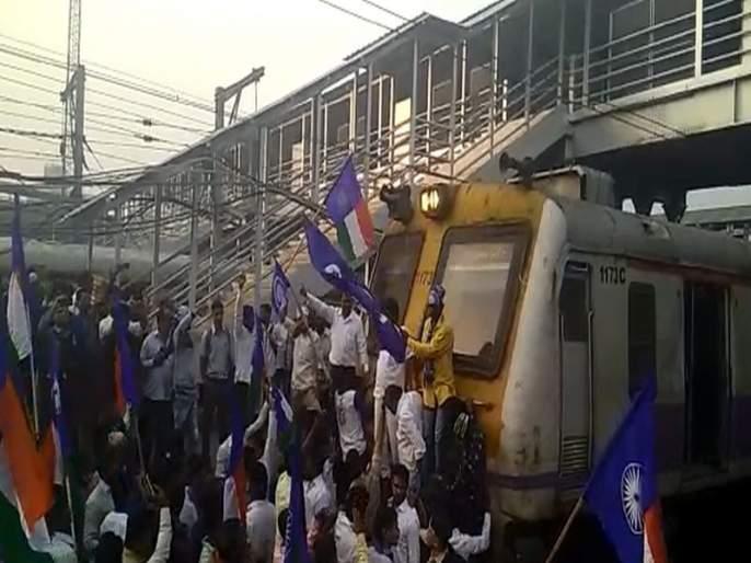 Call of Maharashtra Bandh in Koregaon Bhima: Stop the movement of protesters at Thane Railway Station   Live Updates : महाराष्ट्र बंदचे राज्यभर तीव्र पडसाद ! रेल्वे, रस्ते व मेट्रो सेवा विस्कळीत