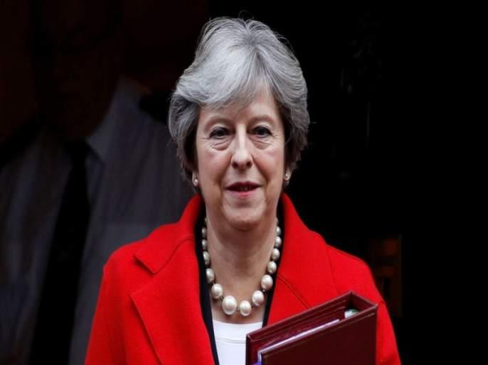 The murder of British Prime Minister Theresa May, two people were arrested | ब्रिटनच्या पंतप्रधान थेरेसा मे यांच्या हत्येचा कट, दोन जणांना अटक