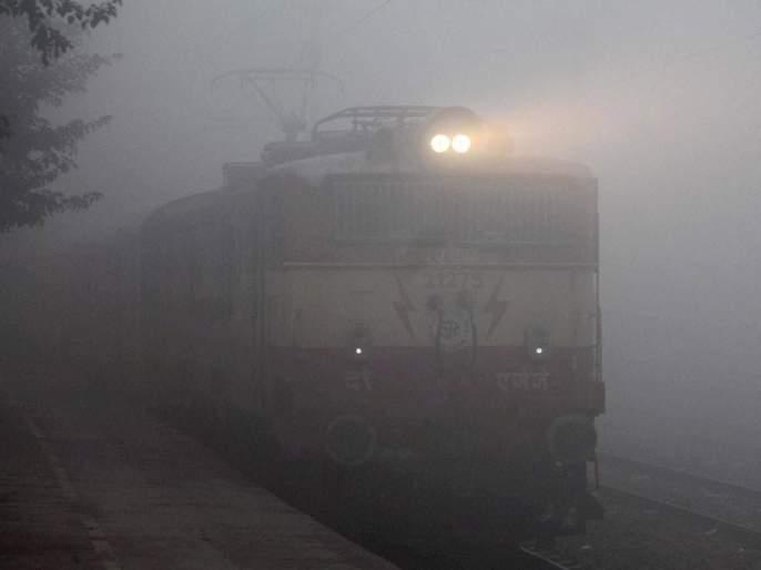 23 trains running through Nagpur, 'Late', 3 canceled due to fog | नागपूरमार्गे धावणाऱ्या २३ रेल्वेगाड्या धुक्यामुळे 'लेट', ३ रद्द