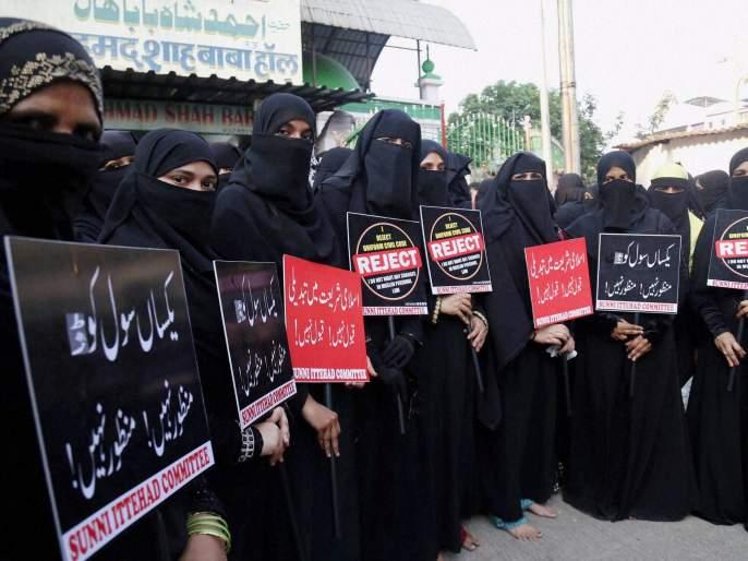 Voting on amendments on triple talaq underway in Lok Sabha | मंजूर मंजूर मंजूर ! तिहेरी तलाकविरोधी विधेयक अखेर लोकसभेत मंजूर