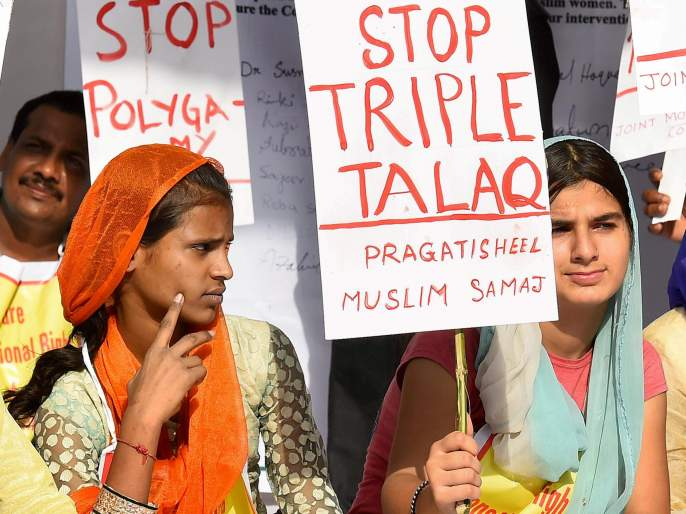 The fight against triple Talaq was given by five Ranaragini | तिहेरी तलाकविरोधात 'या' पाच रणरागिणींनी दिला होता लढा