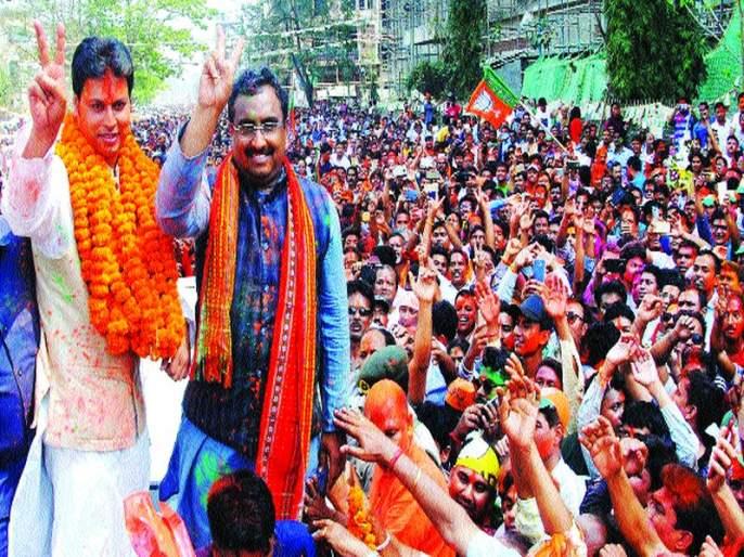 Congress has mismanaged North-East; The account could not be opened in Nagaland, Tripura | ईशान्येकडील दुर्लक्ष काँग्रेसला भोवले; नागालँड, त्रिपुरामध्ये खातेही उघडता आले नाही