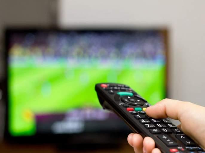 government wants to know what you watch on tv will put chip in set top box   होशियार... तुम्ही टीव्हीवर काय बघता यावरही आता सरकारचं लक्ष!