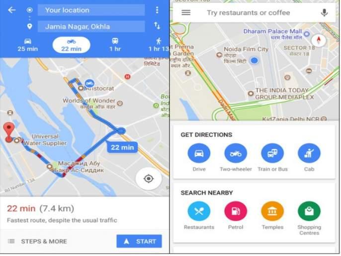 Google brings Two-wheeler mode to Maps in India, suggests fastest routes to bikers | बायकर्ससाठी गुगल मॅपमध्ये आलं 'टू-व्हिलर मोड' फीचर; नवे रस्ते, शॉर्टकट्सची मिळणार माहिती