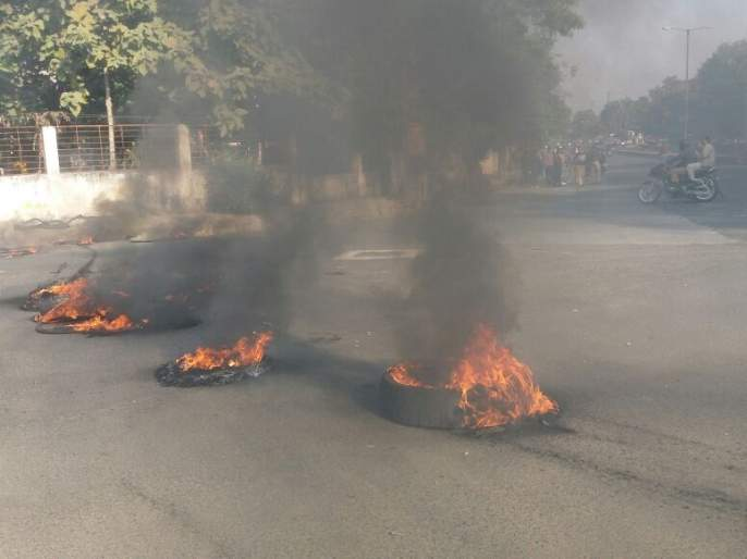 By burning tyres on road at various places observed Band at Nagpur | नागपुरात ठिकठिकाणी टायर जाळून व्यक्त केला संताप