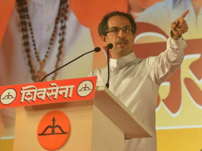 Shiv Sena will raise an umbrella on Shivaji Maharaj's head, Uddhav Thackeray files news of Lokmat | तर शिवसेना शिवाजी महाराजांच्या डोक्यावर छत्र उभारेल, उद्धव ठाकरेंनी घेतली लोकमतच्या बातमीची दाखल