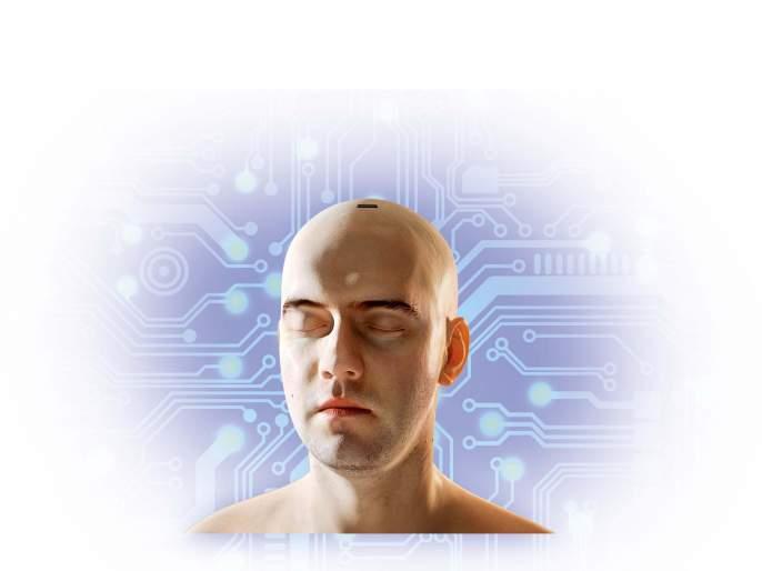 brain memory download in the computer? | मेंदूतील आठवणी कॉम्प्युटरमध्ये डाउनलोड करता येऊ शकतात?