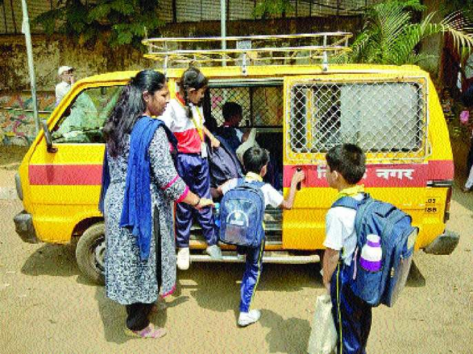 Due to Dombivli's Vanuwa Kaku, parents are also happy, Manisha Bhadkamkar's school van | डोंबिवलीच्या व्हॅनवाल्या काकूंमुळे पालकही निर्धास्त, मनीषा भडकमकर यांची स्कूल व्हॅन