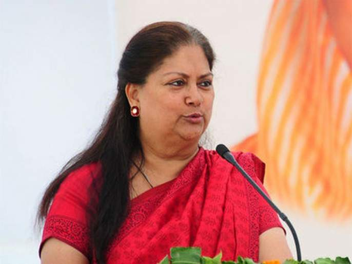 BJP, Rajnea warns of by-elections results   पोटनिवडणूक निकालांनी भाजपा, राजेंना दिला इशारा